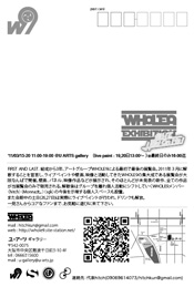 WHOLE9 exhibition