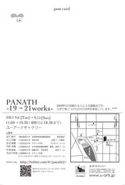 PANATH 19-21works