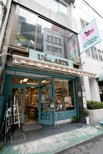 U-ARTS 大阪難波にある文具・画材・紙・額縁の専門店